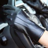 秋冬季PU皮手套女士加絨加厚保暖騎車水洗皮手套觸摸屏薄款修手 范思蓮恩
