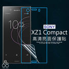 亮面高清 保護貼 Sony Xperia...