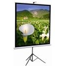 《名展影音》適用於會議簡報及展覽會 晶美 TE系列 100吋 TE 84 x 84 三腳支架布幕 1:1比例