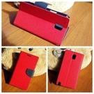 88柑仔店~MERCURY GOOSPERY 三星 NOTE 3 皮套 N9000 可立式 支架 雙色皮套 側翻 矽膠套 保護套