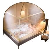 蚊帳 蒙古包蚊帳1.8m床1.5家用加密加厚三開門床單人學生宿舍紋賬