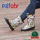 時尚碎花平跟橡膠雨靴中筒韓版水鞋水鞋雨鞋女【福喜行】