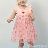 兒童節禮物寶寶連身裙洋裝夏3歲女嬰兒夏裝公主紗裙女童裙夏季兒童裙子夏款洋氣 阿卡娜