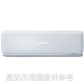 (含標準安裝)三菱重工變頻分離式冷氣4坪DXK25YVST-W/DXC25YVST-W