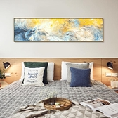 希維北歐風格現代橫幅床頭客廳抽象臥室裝飾畫沙發背景牆過道掛畫AQ 有緣生活館