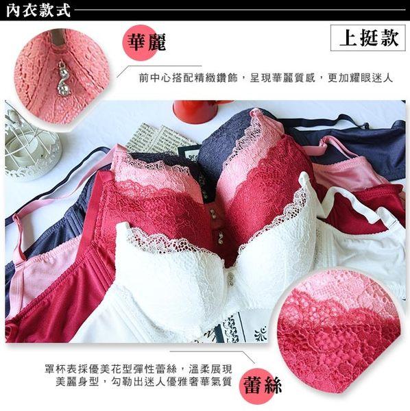 EASY SHOP-傾心寵愛 A-D罩內衣(甜蜜粉)