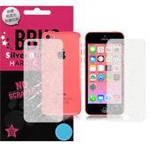 抗刮超滑、台灣製造、靜電吸附~星砂 APPLE IPHONE 5C 金蔥鑽石螢幕保護貼