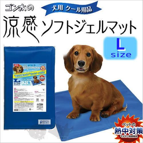 [寵樂子]《日本Marukan》夏日舒適涼墊DP-610 - L號 / 寵物涼墊