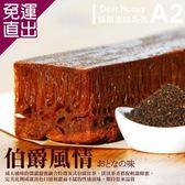 品屋. 預購-甜點小舖 - A2伯爵蜂巢蛋糕(2條入/盒,共2盒)【免運直出】