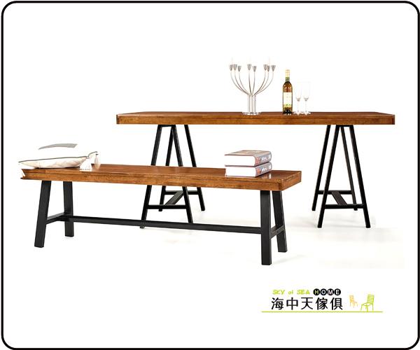 {{ 海中天休閒傢俱廣場 }} F-25 摩登時尚 新品 餐廳系列 PM-007 菲特6尺集層柚木餐桌椅組(一桌二椅)
