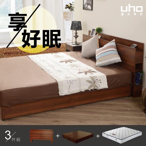 床組【UHO】日式收納多功能 3.5尺單人3件床組(床片+床底+天絲乳膠獨立筒)