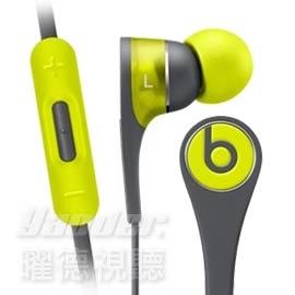 【曜德★免運】Beats Tour2.5 黃色 耳道式耳機 線控支援Apple系列 免持通話 / 原廠公司貨