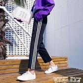 運動褲直筒運動褲子女2021夏季新款寬鬆顯瘦薄款闊腿九分褲休閒百搭衛褲 迷你屋 618狂歡