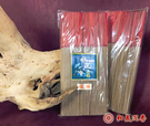 1尺立香【和義沉香】《編號B804》特級板沉立香 品香立香 手工立香 一貫道專用尺寸  一斤裝$800