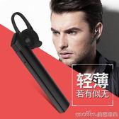 FANBIYA G1無線藍芽耳機4.0耳塞式掛耳式蘋果4.1運動通用超長待機igo 美芭