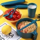 泡面碗帶蓋防摔學生宿舍日式家用餐具碗筷套【母親節禮物】
