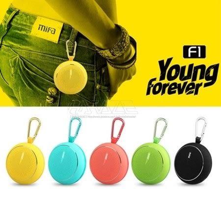 MiFa F1 繽紛馬卡龍隨身藍芽MP3喇叭《生活美學》