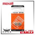 ◤大洋國際電子◢ Maxell LR11...