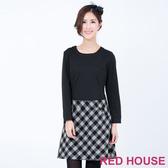 RED HOUSE-蕾赫斯-素面拼接格子洋裝(共2色)