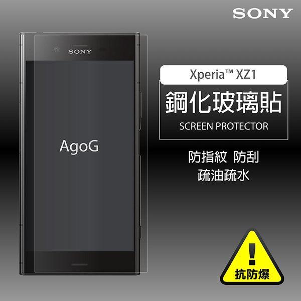 保護貼 玻璃貼 抗防爆 鋼化玻璃膜SONY Xperia™ XZ1 螢幕保護貼