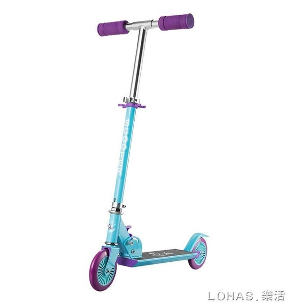 鋁合金兒童滑板車兩輪摺疊6-8-12歲滑步溜溜車scooter腳踏滑板車 樂活生活館