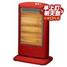 【柏森牌】PS-8456Q 石英燈管電暖器(福利品)