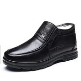 冬季男士棉鞋男鞋中老年人真皮防滑加絨加厚羊毛老人爸爸保暖皮鞋