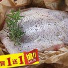買4送4【愛上新鮮】鮮嫩無骨雞腿排/單支...