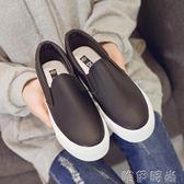樂福鞋 春季新款樂福鞋女韓版休閒板鞋厚底皮面懶人鞋一腳蹬女鞋子 唯伊時尚