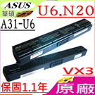 ASUS 電池(原廠)-華碩  U6, U6EP,U6SG,U6VG,VX3,N20,U6E-X3,A32-U6,A33-U6,A31-U6,90-ND81B3000T