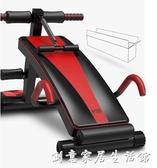 比納健身器材家用仰臥起坐輔助器腹肌健身器運動鍛煉仰臥板收腹機WD 創意家居生活館