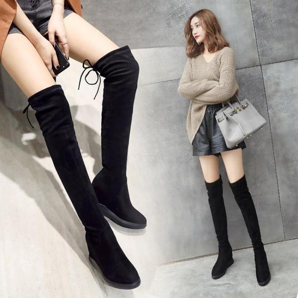 顯腿長過膝靴長筒靴子女大長腿秋冬新品平底百搭內增高顯瘦高筒彈力女長靴推薦