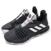 adidas 籃球鞋 Harden Vol.3 J 黑 白 BOOST 三代 低筒 哈登 女鞋 運動鞋【PUMP306】 AC7616