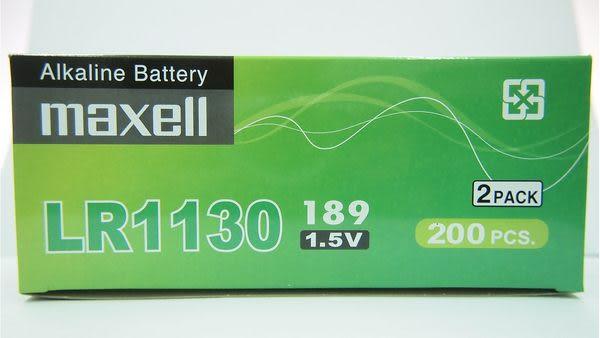 全館免運費【電池天地】MAXELL 手錶電池 鈕扣電池 LR1130 189 LR54 AG10 A389 200顆