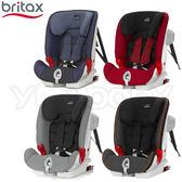 Britax 百變旗艦型ISO成長型汽車安全座椅/汽座 -四色