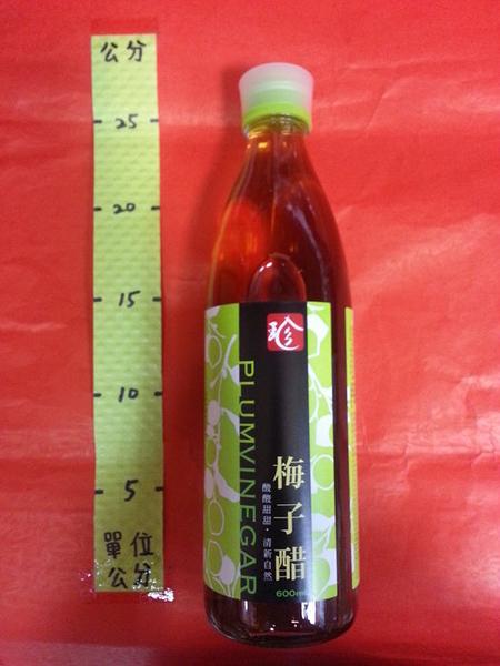 316665#百家珍 梅子醋 600ml一罐#一箱12罐