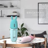 納米補水噴霧儀蒸臉器便攜式冷噴加濕器美容儀充電式迷你保濕神器 小時光生活館