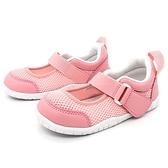 《7+1童鞋》中童 日本IFME 透氣 魔鬼氈 輕量 機能 室內鞋 D457 粉色
