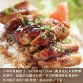 【免運直送】台灣嚴選切片雞腿火鍋燒烤片10包組(300公克/1包)
