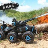遙控坦克超大號充電對戰四驅車可射水彈兒童玩具男孩越野六一禮物 愛麗絲精品igo