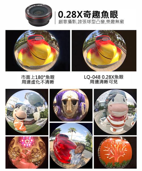 ◆【買一送一 贈品顏色隨機】LIEQI LQ-048 花瓣款 三合一手機鏡頭 廣角 魚眼 微距 抗變形 自拍神器