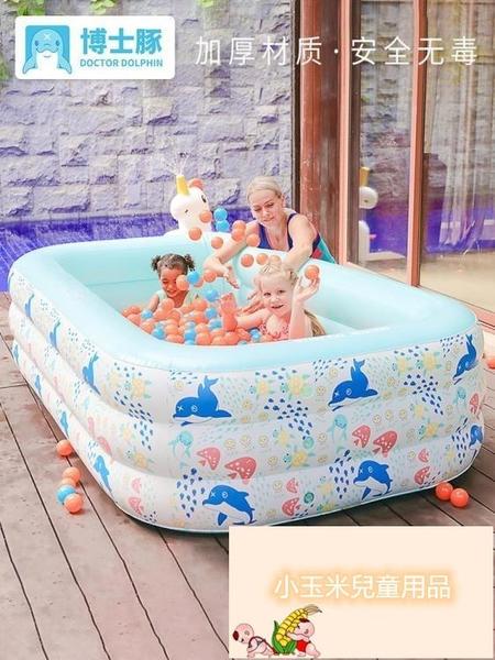 家用加厚充氣泳池家庭小孩洗澡桶游泳桶兒童游泳池嬰兒寶寶