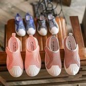 兒童貝殼頭板鞋 魔鬼氈透氣休閒童鞋 (15-17cm) KL32