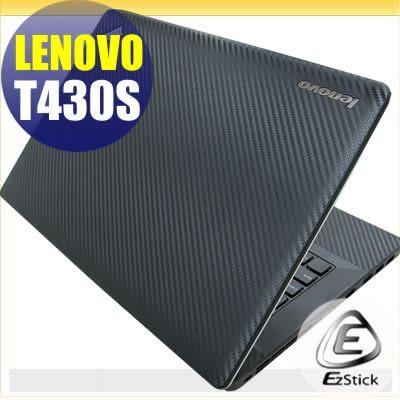 【EZstick】Lenovo ThinkPad T430S 系列專用Carbon黑色立體紋機身貼 (含上蓋及鍵盤週圍) DIY包膜