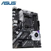 華碩 ASUS PRIME X570-P AMD 主機板
