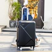 20寸小型登機箱男女旅行密碼箱子學生韓版行李箱24寸拉桿箱萬向輪【快速出貨】vpn