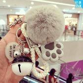 鑰匙圈 韓國創意可愛毛絨鑰匙扣女 高檔獺兔毛球汽車鑰匙鍊包包掛件【快速出貨八折下殺】