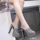 性感涼拖鞋女夏天14cm超高跟粗跟一字拖鞋顯瘦厚底防水台魚嘴涼鞋 一米陽光