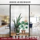 家用浴室窗戶遮光透光不透明磨砂玻璃貼紙衛...