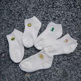 兒童襪子超薄男童女童短襪夏天涼爽透氣笑臉寶寶薄棉襪口襪 免運直出 交換禮物